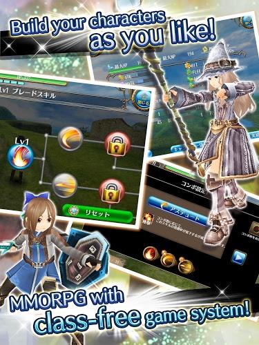 Играй RPG Toram Online На ПК 23