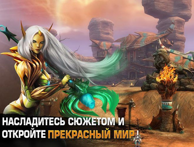 Играй Order & Chaos 2: Redemption На ПК 7