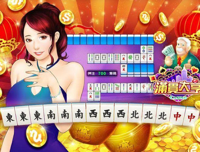 暢玩 ManganDahen Casino PC版 4
