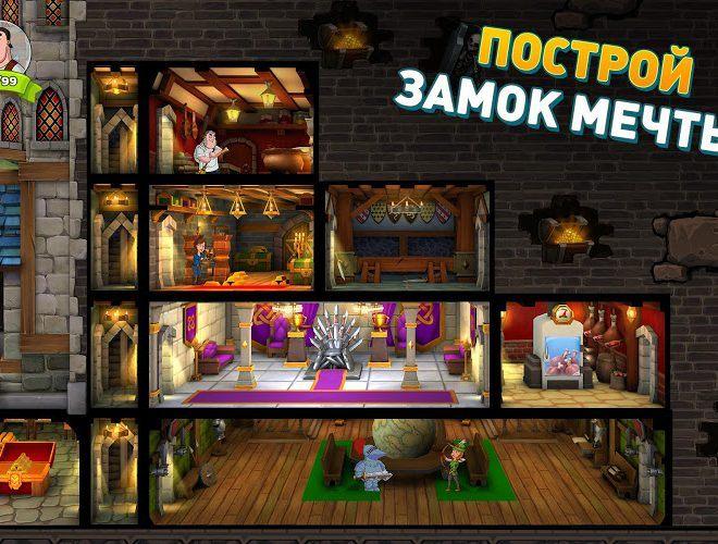 Играй Hustle Castle- Fantasy Kingdom На ПК 12