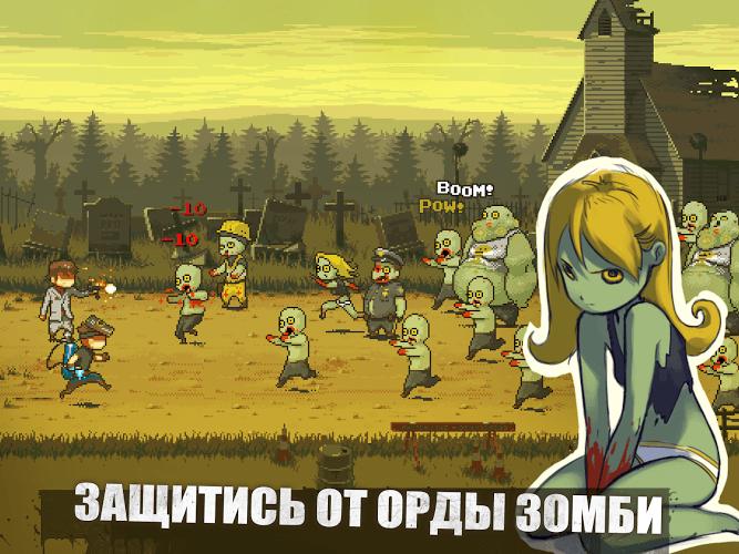 Играй Dead Ahead: Zombie Warfare На ПК 9