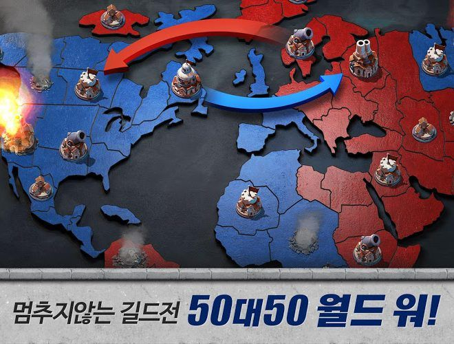 즐겨보세요 DomiNations on PC 10