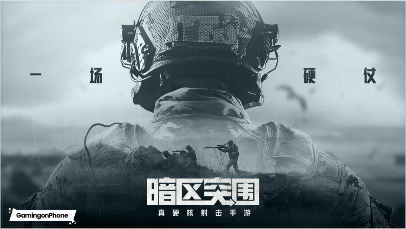 Arena Breakout: The Latest FPS Game From Tencent