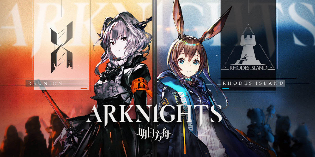 Arknights is Celebrating its First Anniversary with An Art Contest and In-Game Events