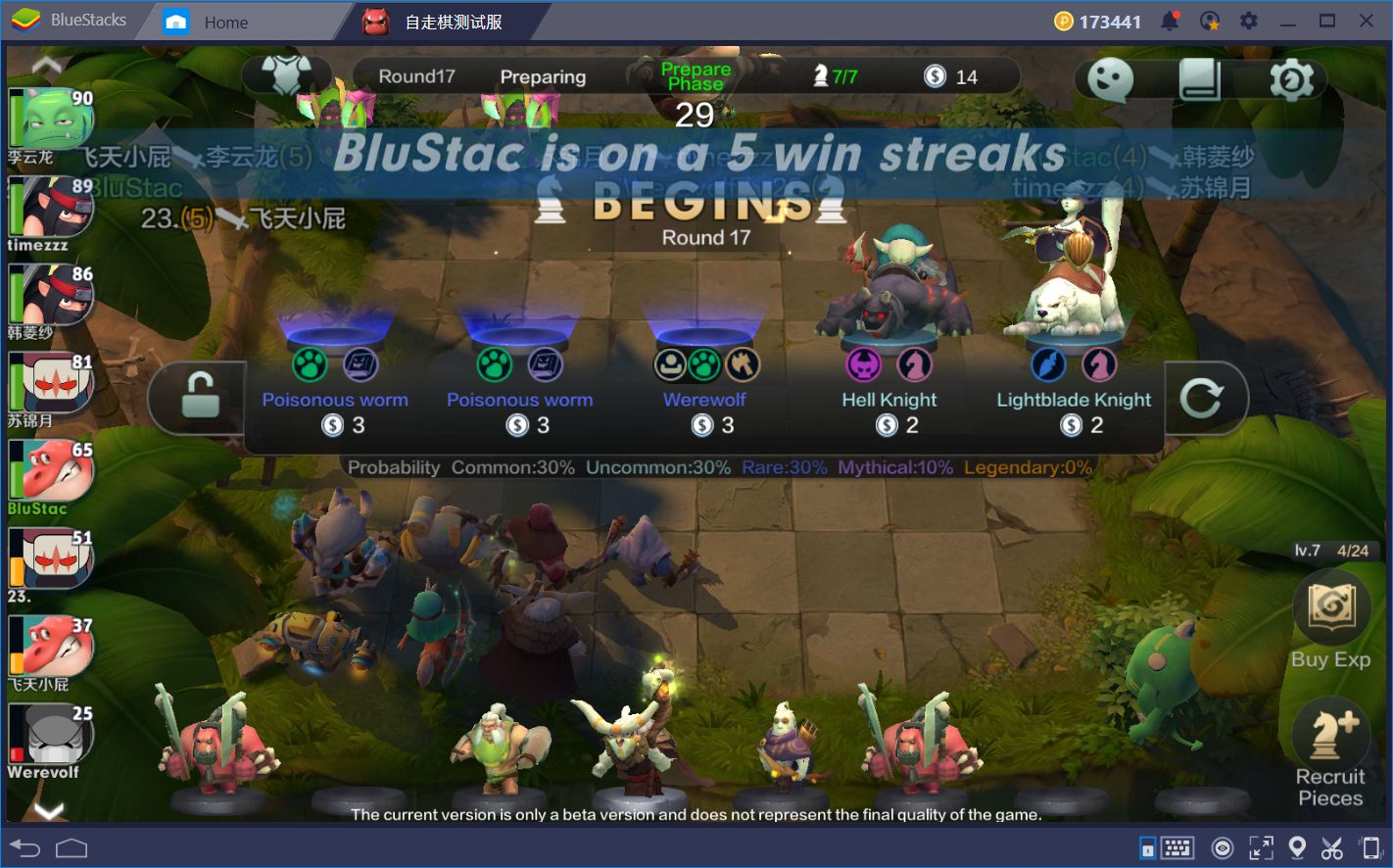 The Flow of Battle in Auto Chess