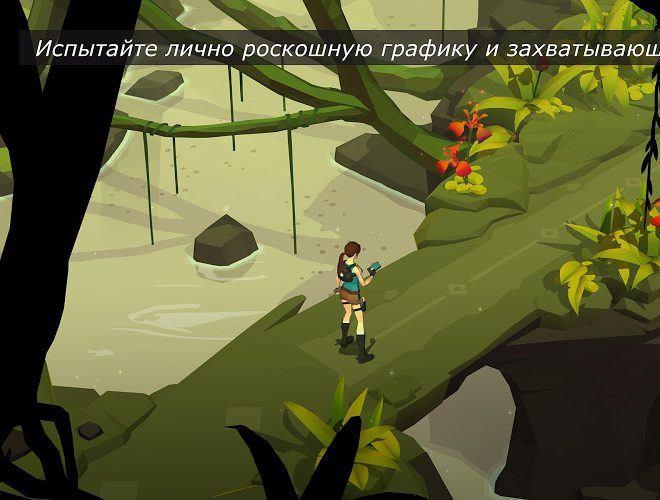 Играй Lara Croft GO На ПК 16