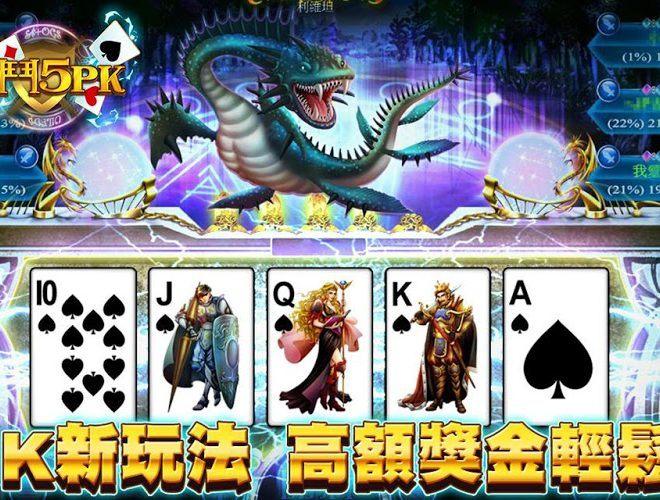 暢玩 宅神爺麻將‧黃金馬 PC版 5