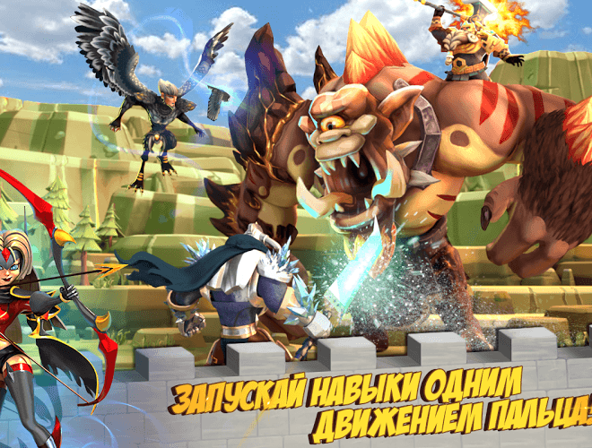 Играй Lords Mobile На ПК 12
