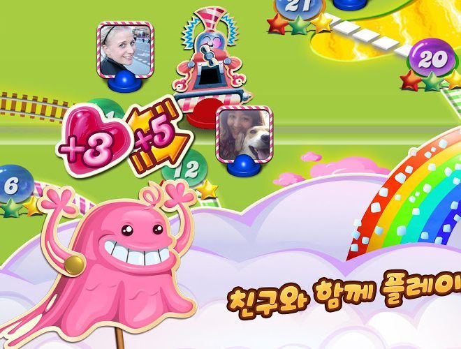 즐겨보세요 Candy Crush on pc 12