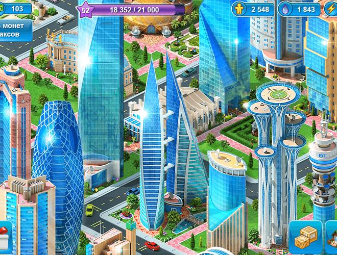 Играй Megapolis На ПК 13