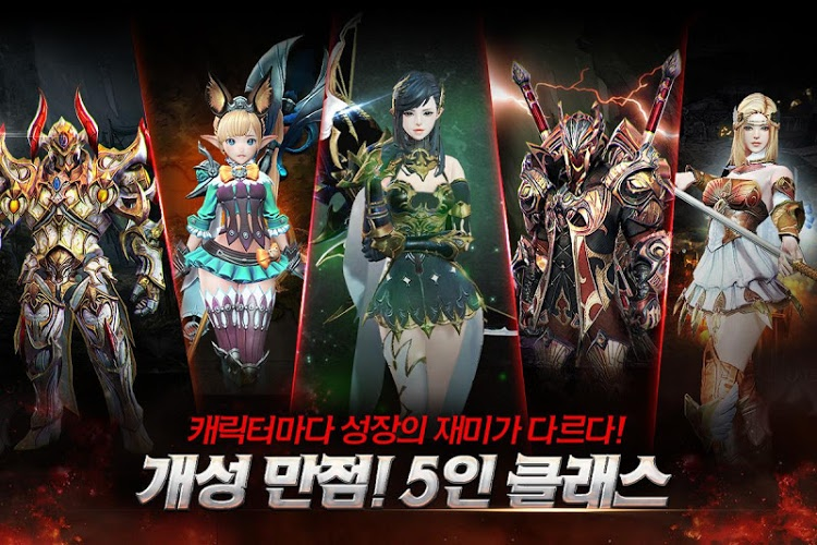 heroes of incredible tales android apk