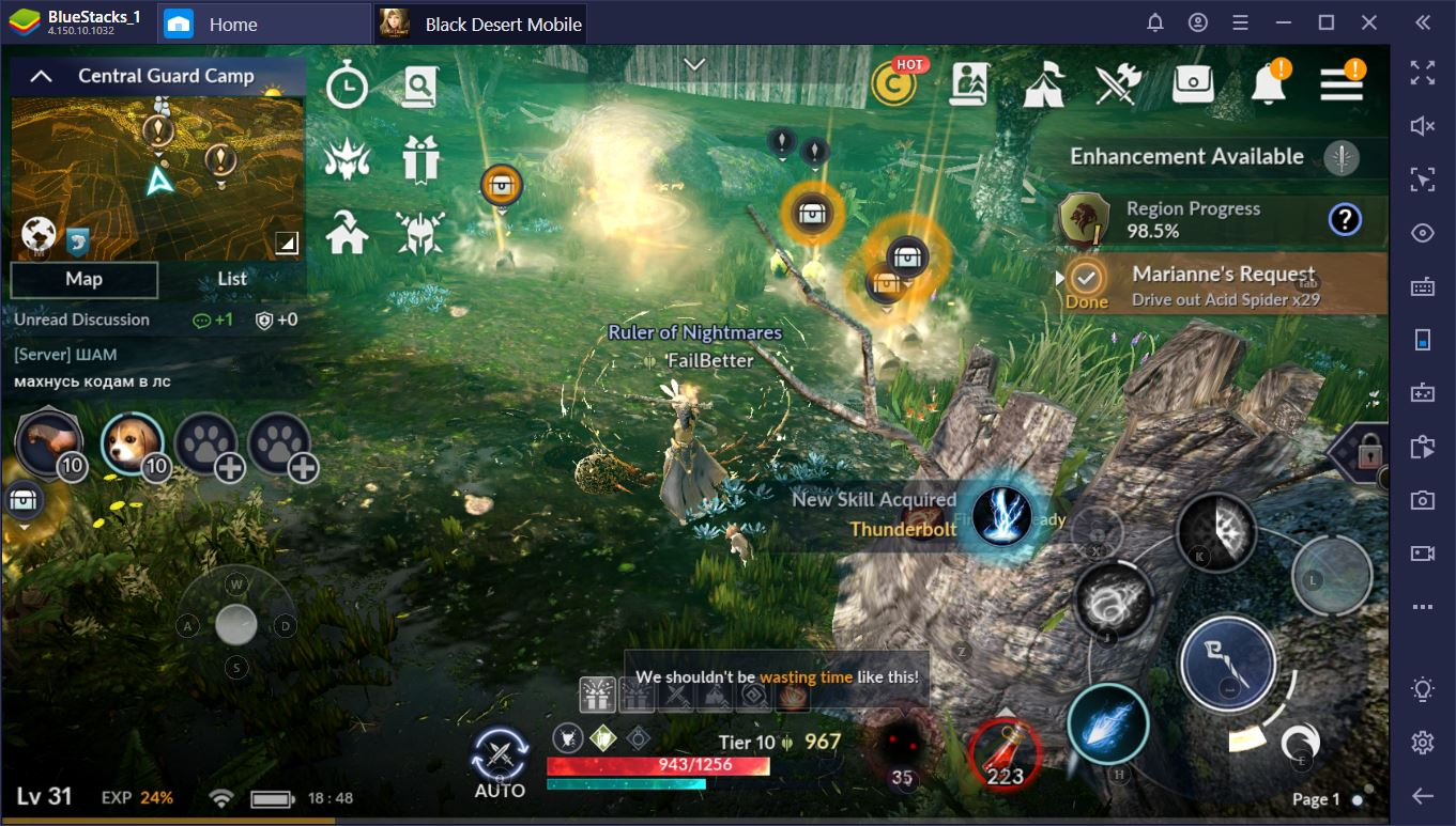 Black Desert Mobile: A Guide to Resources and Farming