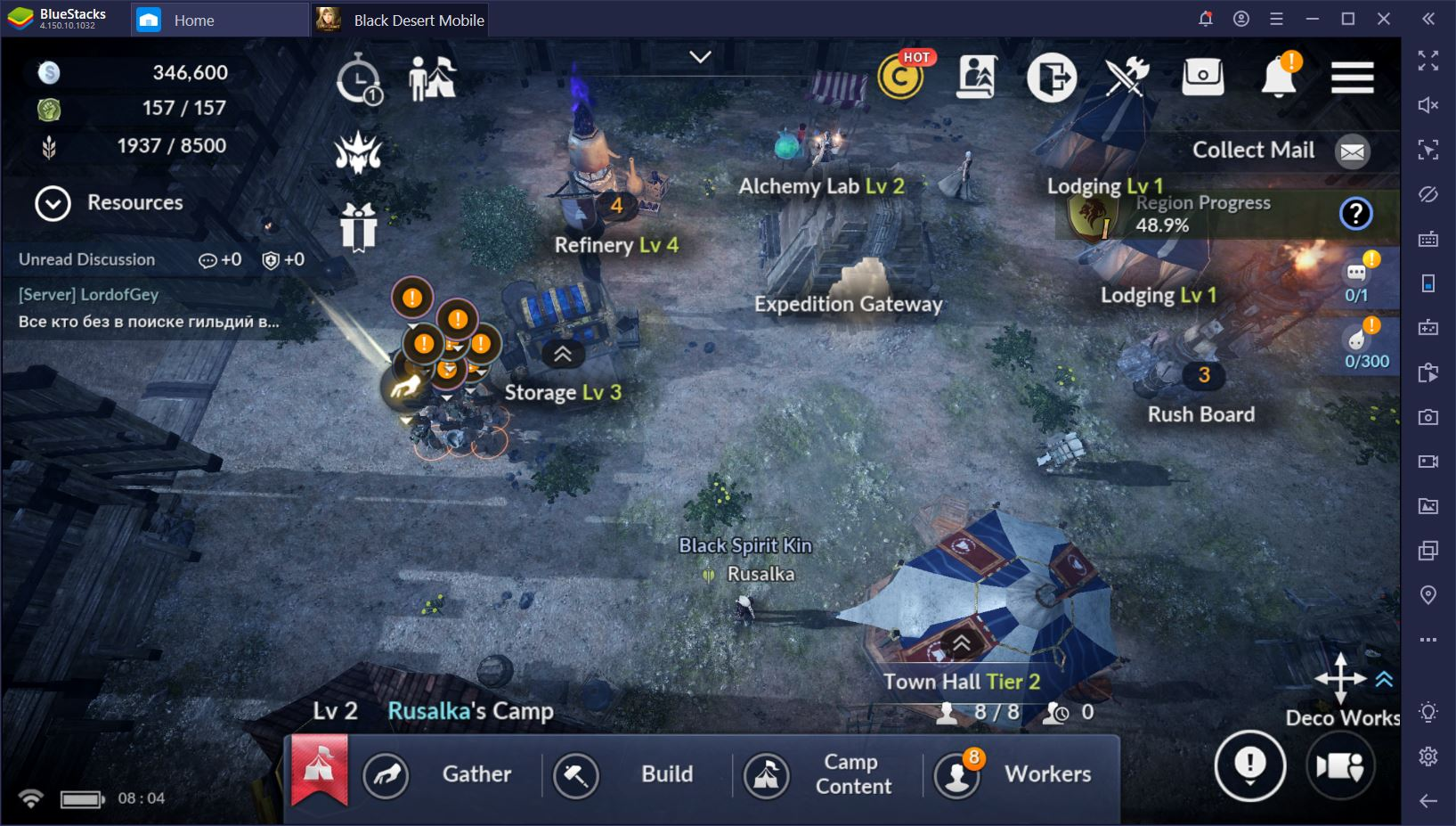 Black Desert Mobile: Daily To-Do List for Active Players