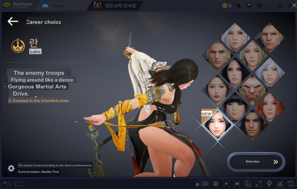 Black Desert Mobile: Pre-Launch Sneak Peek and Game Review | BlueStacks