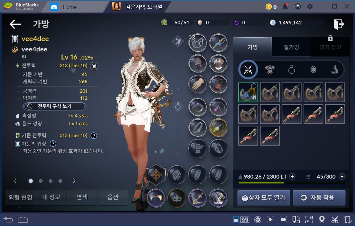 Black Desert Mobile: Pre-Launch Sneak Peek and Game Review