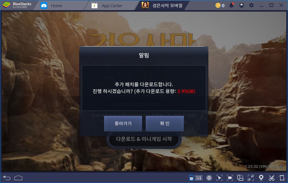 Bdo Black Screen In Game