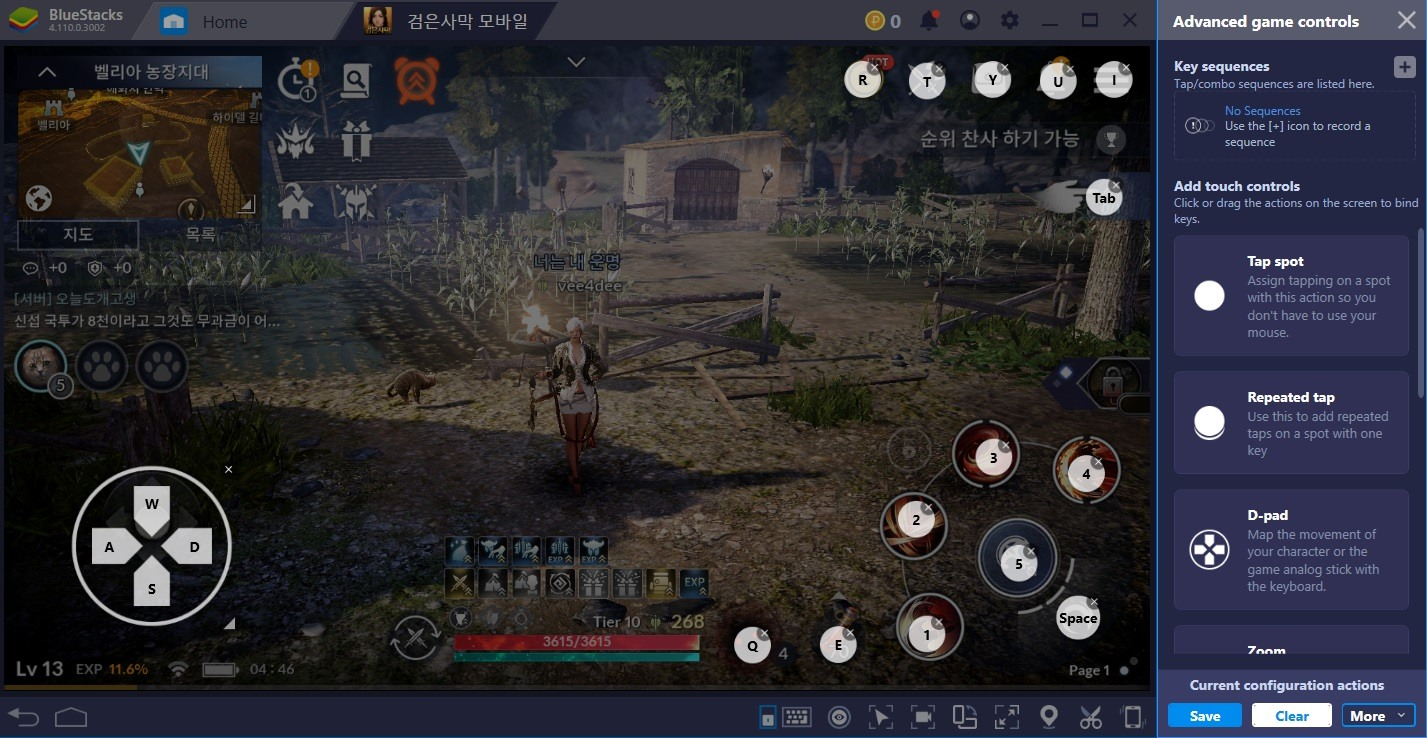 Black Desert Mobile: How to Install and Play on BlueStacks