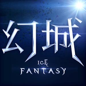 暢玩 幻城手遊 PC版 1