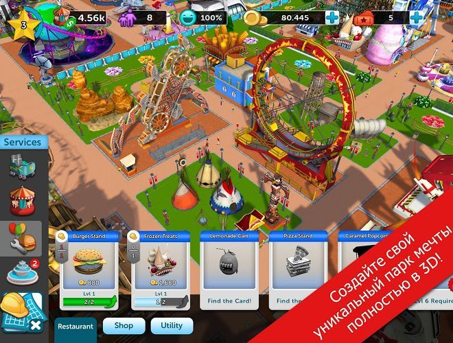 Играй RollerCoaster Tycoon Touch На ПК 8
