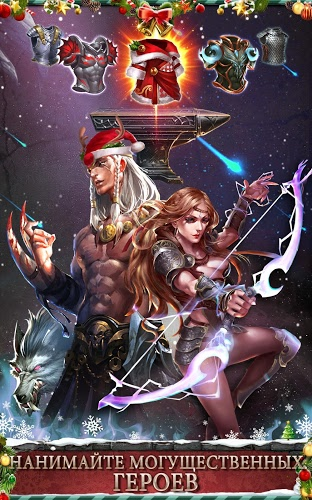 Играй Empire War: Age of Heroes На ПК 19