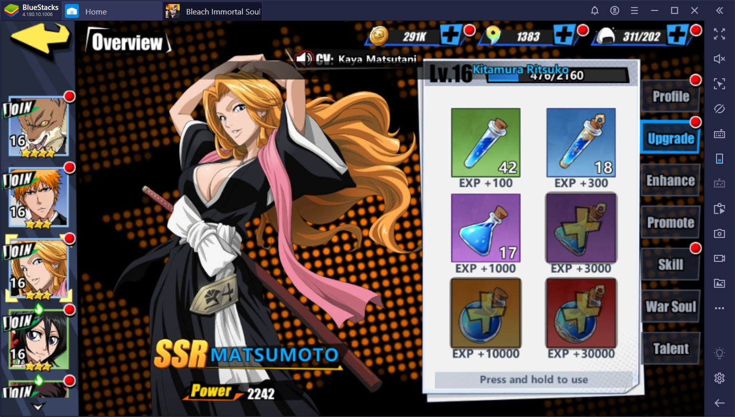 Bleach: Immortal Soul on PC – How to Upgrade Characters and Increase Your SP