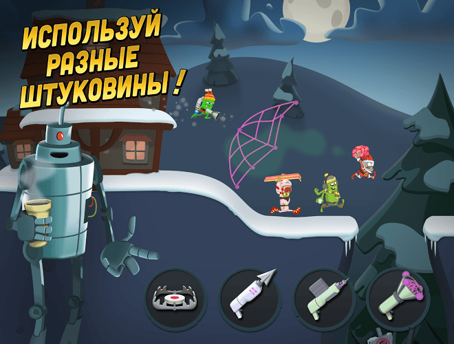 Играй Zombie Catchers На ПК 6