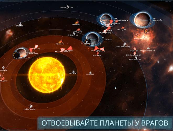 Играй VEGA Conflict На ПК 12