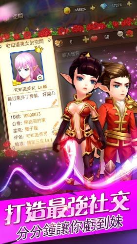 暢玩 天域戰記 PC版 4