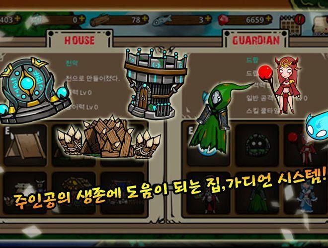 즐겨보세요 무인도 생존 (방치 액션 RPG) on PC 15