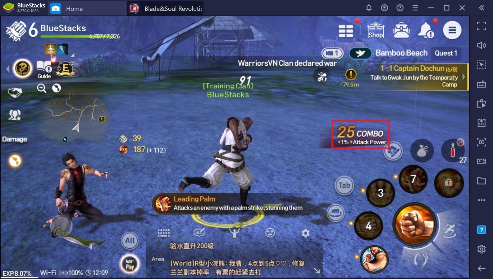 Blade and Soul: Revolution sur PC – Guide pour débutants sur les combats
