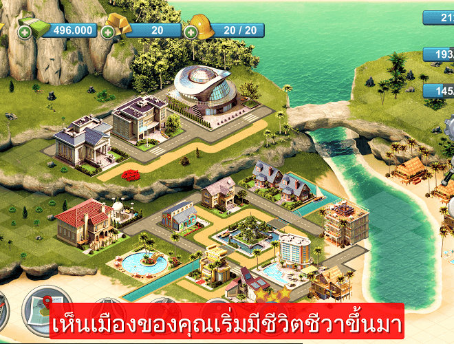 เล่น City Island 4 on PC 13
