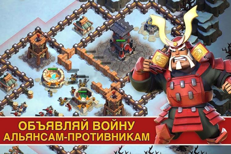 Играй Samurai Siege На ПК 4