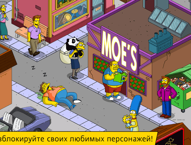 Играй Simpsons Tapped Out on pc 9