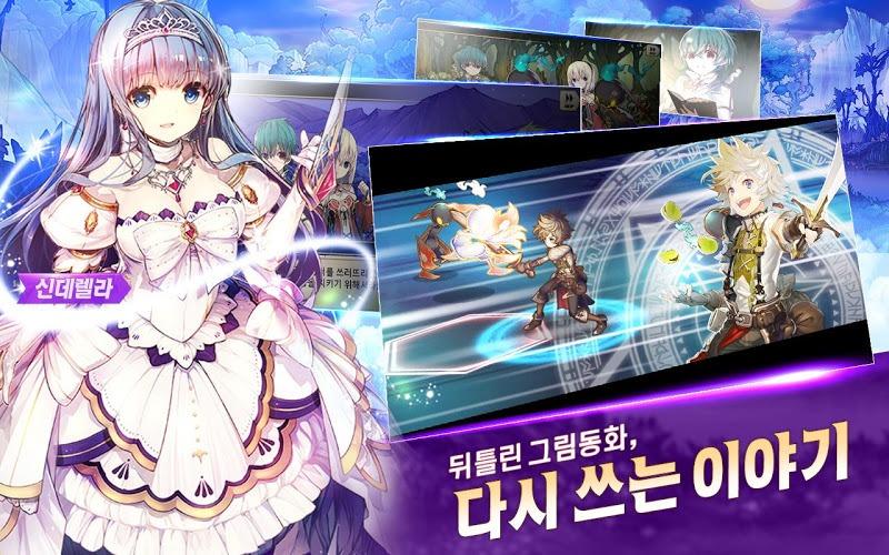 즐겨보세요 그림노츠 : 배틀동화 RPG on PC 5