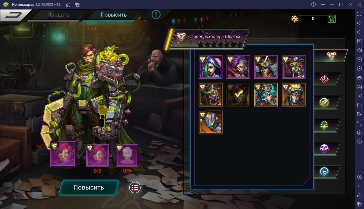 Battle Night: Cyberpunk-Idle RPG Гайд по героям