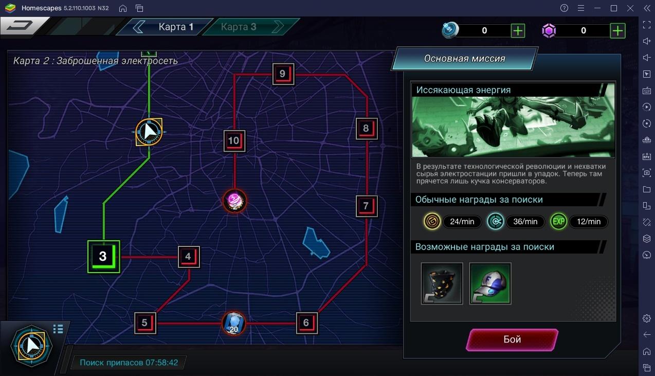 Battle Night: Cyberpunk-Idle RPG — Советы и хитрости