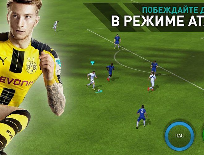 Играй FIFA Mobile Футбол На ПК 16