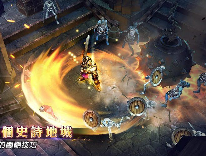 暢玩 Heroes of the Dungeon PC版 3