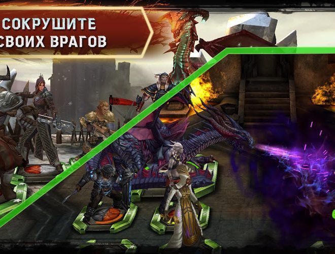 Играй Heroes of Dragon Age На ПК 21