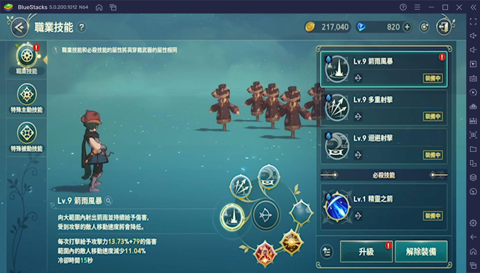 《二之國:交錯世界》手機遊戲試玩體驗!