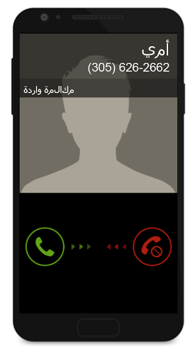 إلعب Fake Call 2 on pc 6