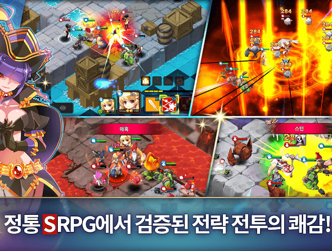 즐겨보세요 Super Fantasy War on PC 13