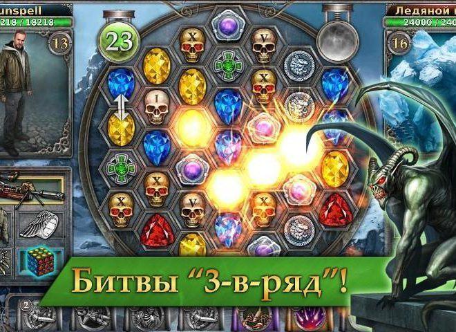 Играй Gunspell: битвы три-в-ряд На ПК 3