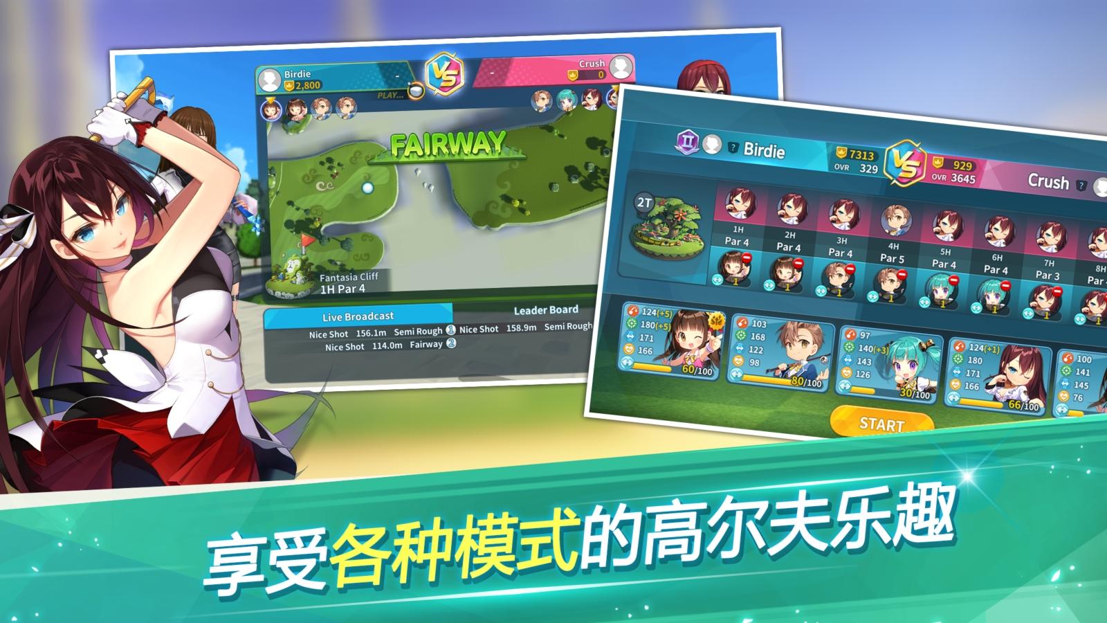 休閒運動高爾夫手遊《萌幻飛球:Fantasy Golf》事前預約火熱進行中!