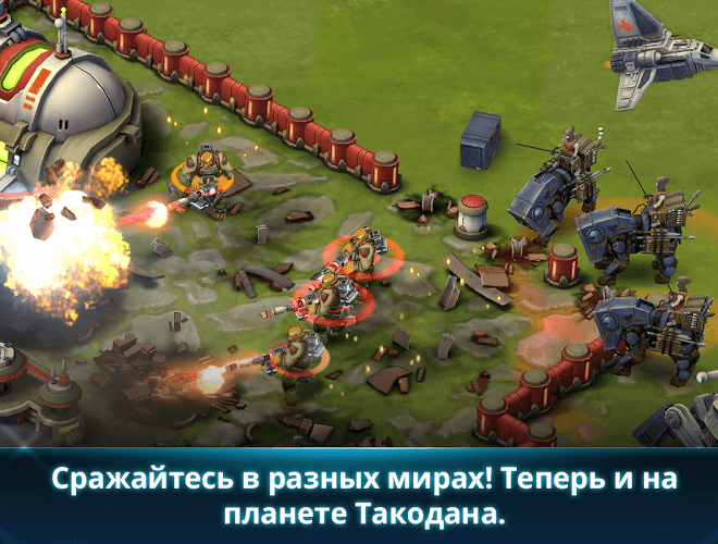 Играй Star Wars Commander На ПК 19