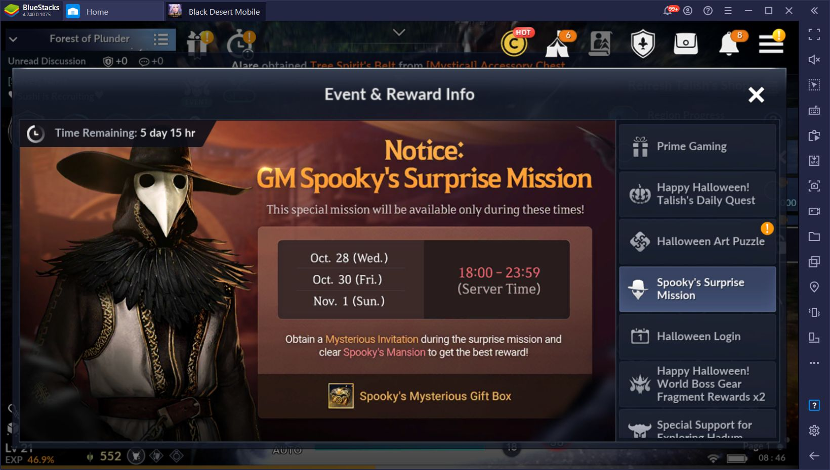 Black Desert Mobile Halloween Events 2020 Bring Tons of Prizes to the Popular Mobile MMORPG