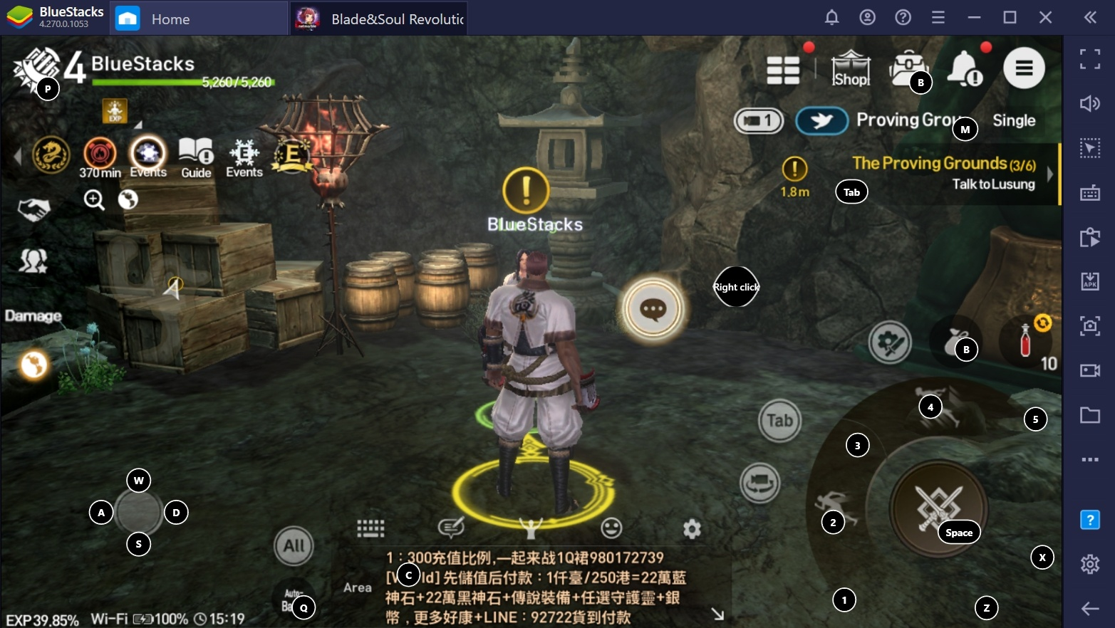 How to Play Blade & Soul: Revolution on PC with BlueStacks