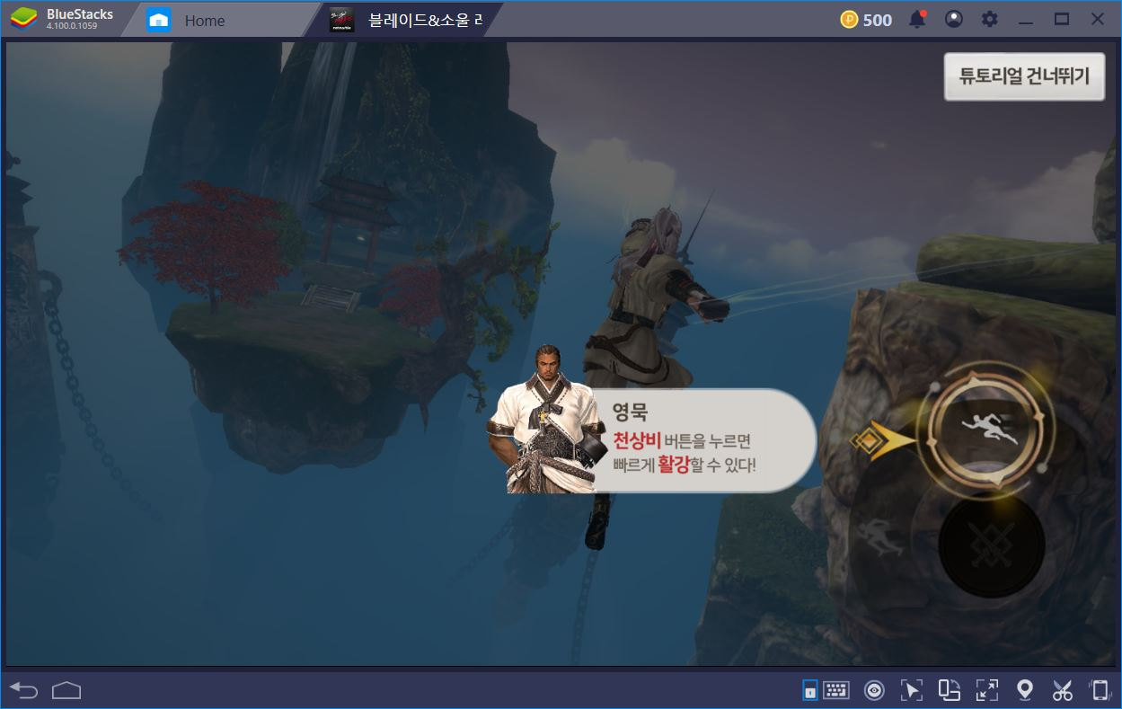 Blade & Soul: Revolution – Game Review | BlueStacks