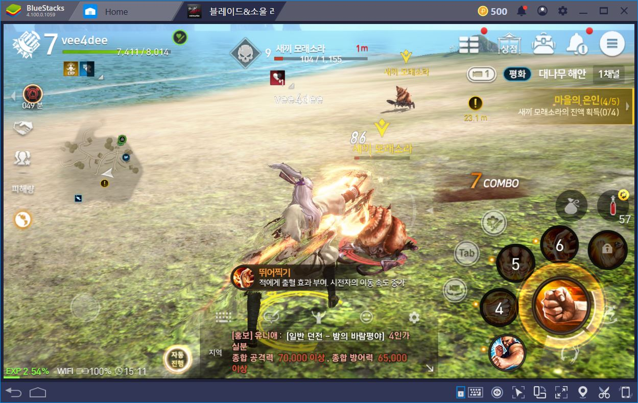 Blade & Soul: Revolution – Game Review