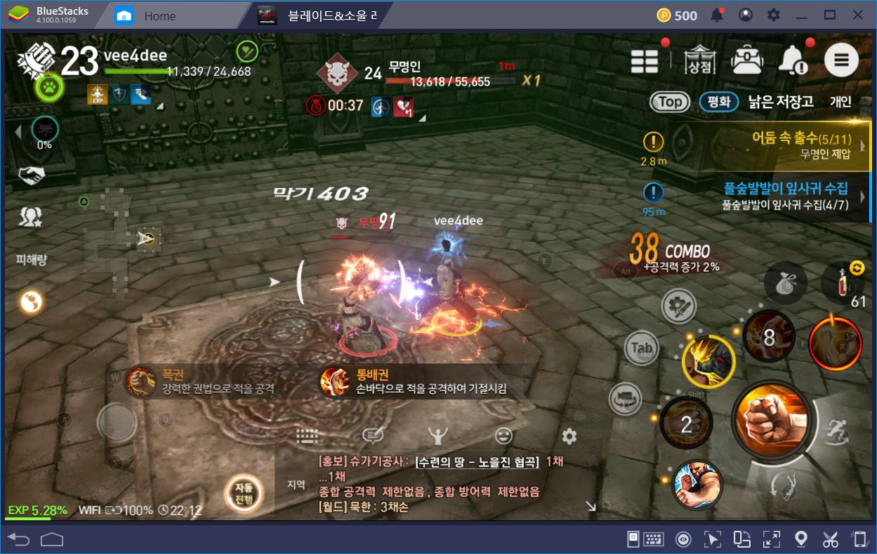 Blade & Soul: Revolution – How to Play on BlueStacks